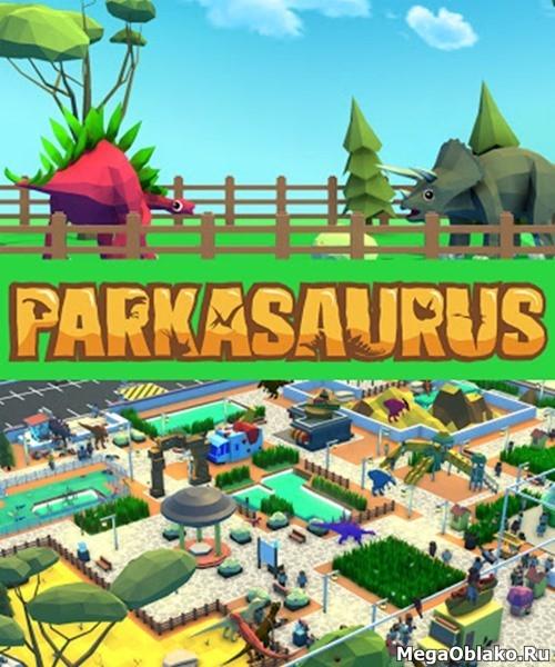 Parkasaurus (2020/RUS/ENG/MULTi9/RePack)