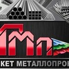 «Гипермаркет металла» MGN