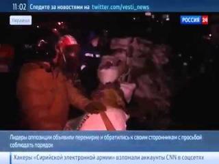 Преступники Украины  Киев Майдан последние горячие Новости 24 01 2014 видео смотреть онлайн сегодня