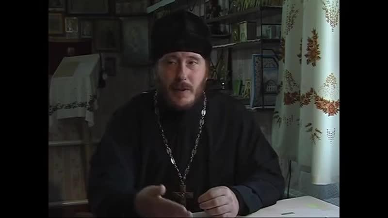 схиигумен Иероним Санаксарский о штрих кодах паспортах номерах