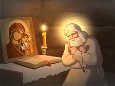 Святой Преподобный Серафим Саровский Чудотворец Православный мультфильм