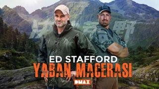Ed Stafford: Yaban Macerası    4.Bölüm