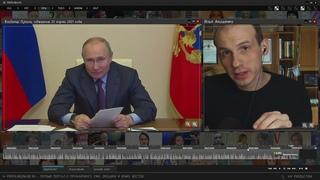 Обещал, поджав губы. Эксперт по лжи изучил обещание Путина сделать прививку