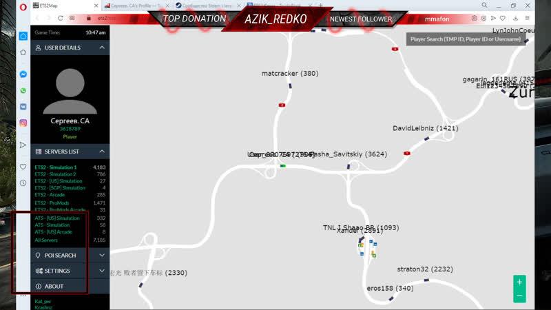 RUS KoR Катаем Рейсы присоединяйся к нам прямо сейчас AZIK REDKO TruckersMP ETS2 WorldofTrucks SCSSoftware eurotru