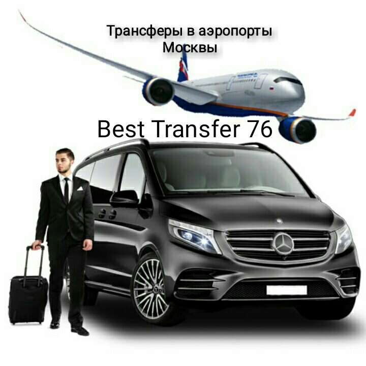 besttransfer