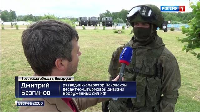 Вести в 20:00 • Славянское братство: сербы, русские и белорусы отработали борьбу с терроризмом