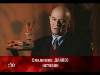 Григорий Кулик. Кремлёвские похороны. серия -8