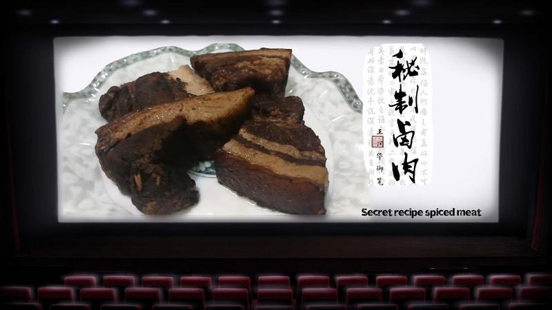 """三月三卤鸡蛋,剩下的卤汁做个 秘制卤肉"""",巴适惨了The rest of the marinade to do a Secret recipe spiced meat quot"""