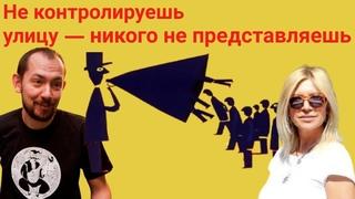 Байден угостил  Тихановскую печеньем, как это изменит ситуацию в Беларуси?