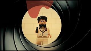 Lego James Bond agent 007. Part 1