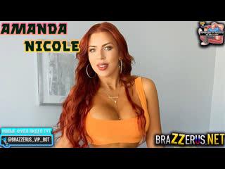 [Brazzers] Amanda Nicole - Amanda Gets Dick