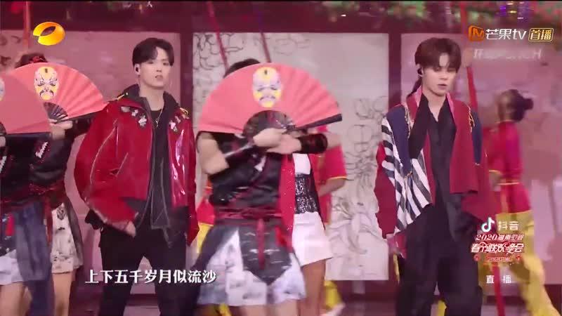 Wang Chenyi x Jeffrey Tung x Jike Juan Yi - 华夏 ( Hunan TV Spring Festival Gala 18.01.2020)