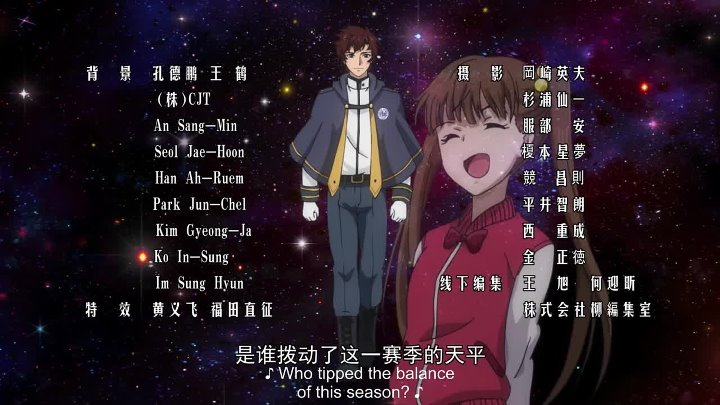 Озвучка 9 серия Маг на полную ставку 3 Quanzhi Fashi III Amazing Dubbing