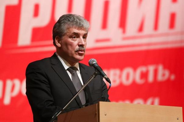 Грудинин возвращается Для чего его хотят сделать депутатом ГД и сможет ли он стать президентом РФ