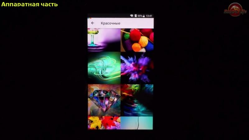 ZTE Axon 7 полный обзор отличного камерафона