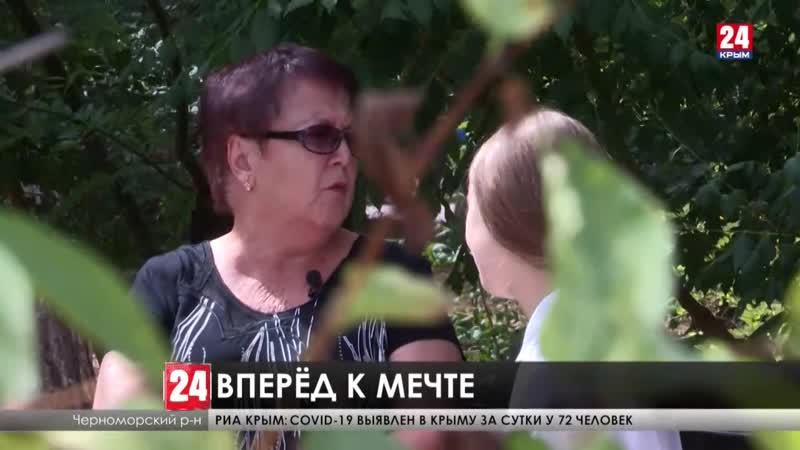 Девятиклассница из посёлка Черноморское получила путёвку в детский лагерь Артек