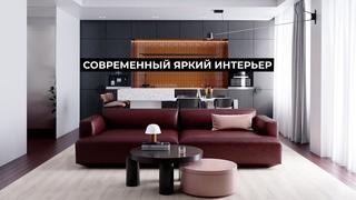 Обзор яркого и функционального интерьера в современном стиле