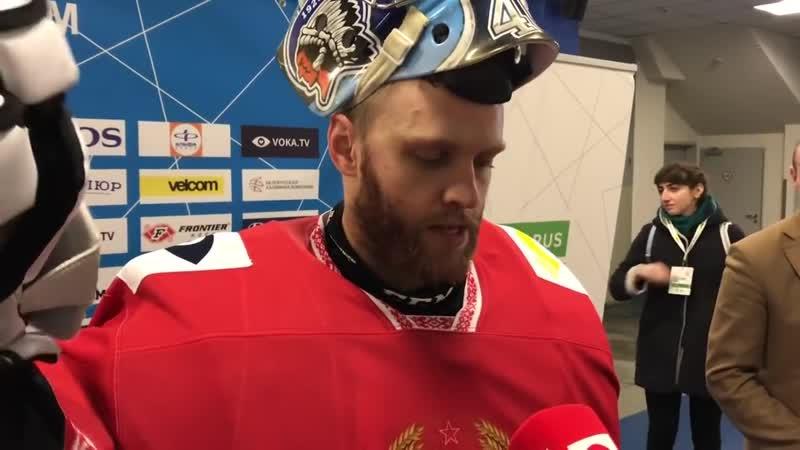 Дмитрий Мильчаков после игры с французами