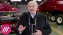 Кто слил прослушку белорусских чиновников и кого хотят подставить спецслужбы? Дождь