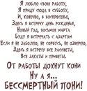 Фотоальбом Марии Белошапкиной