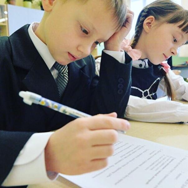 Открытка напиши самую низкую оценку в школах
