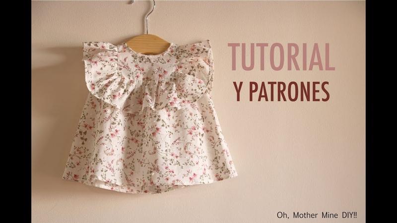 Conjunto blusa y falda parte 2 aprender a coser la blusa patrones gratis