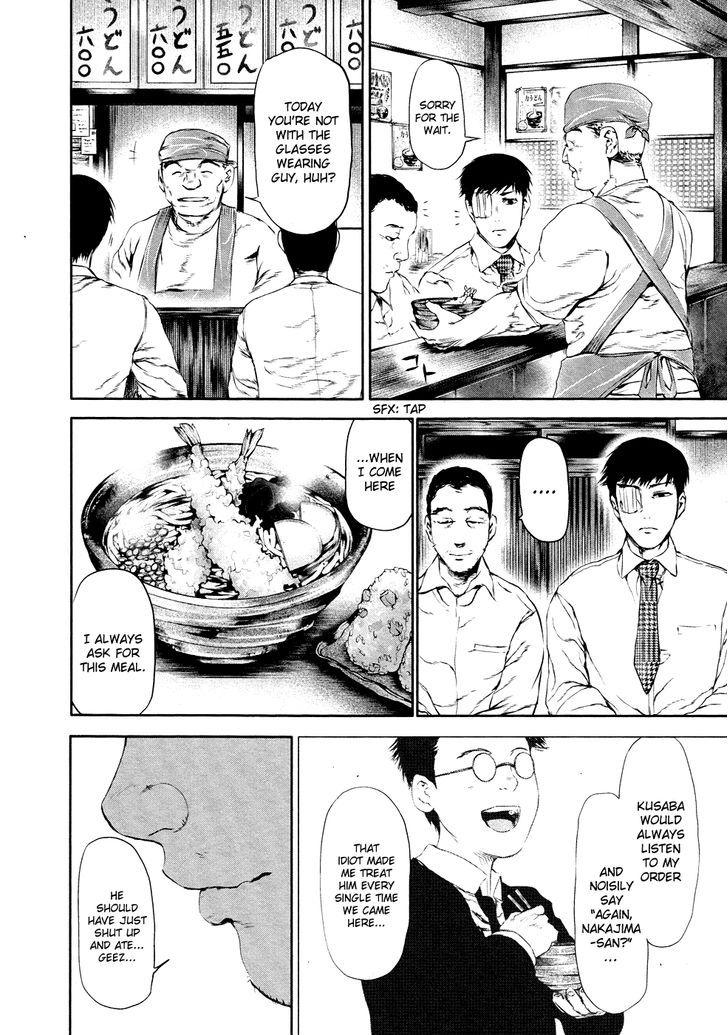 Tokyo Ghoul, Vol.3 Chapter 21 Condolences, image #14