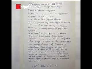 Солдат-срочник из Забайкалья, расстрелявший своих сослуживцев, написал открытое письмо.mp4