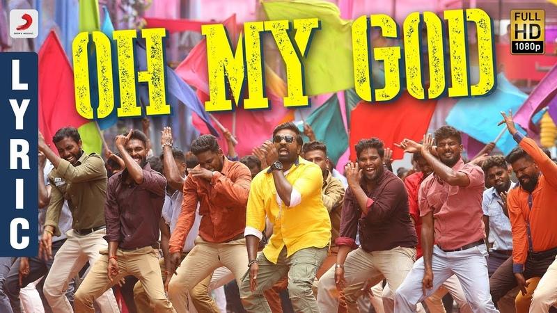 Sangathamizhan Oh My God Lyric Vijay Sethupathi NivethaPethuraj Vivek Mervin Vijay Chandar
