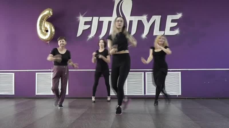 Танцы Me Enamore De Ti y Qué Gris FitStyle dance Проект ЛАТИНО