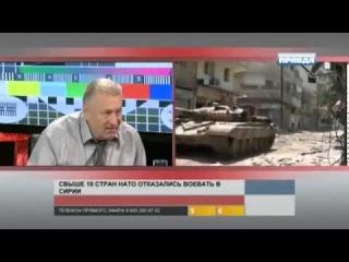 Жириновский Дерзко Ответил Бараку Обаме