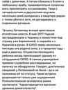 Dima Vector фотография #11