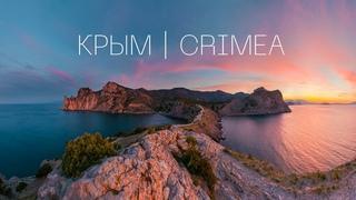 Крым. Аэросъемка. Cinematic 4K Mavic Air 2. Дрон видео.