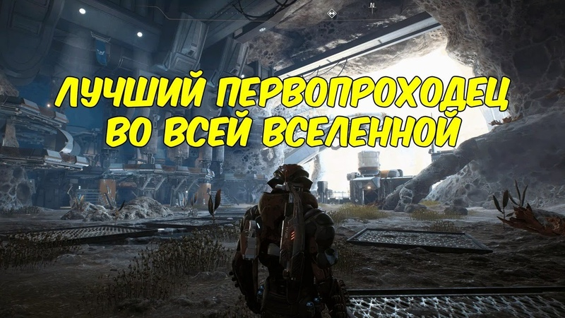 🔴 Stream'чанскАй ▼ Лучший первопроходец во всей вселенной ● Mass Effect Andromeda 6