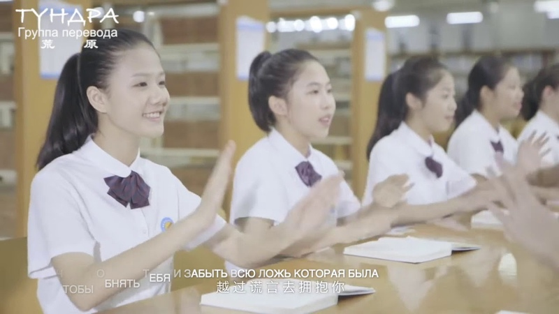 Хор Сямыньской городской школы № 6 Китая Песня самая яркая звезда на ночном небе ко Дню Учителя