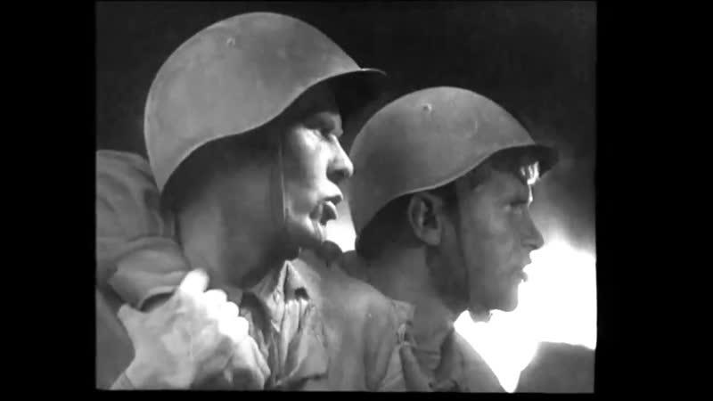 Марк Бернес и Лаврентий Масоха Бессмертный Ленинград OST Два бойца 1943☆Folk☆Русские☭Клипы ᴴᴰ