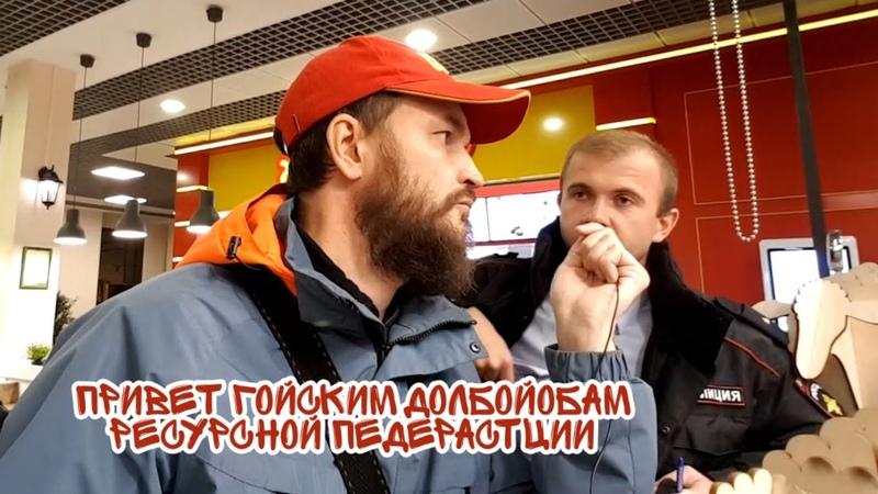 Карнавал ГДЛБ продолжается ТЦ Манеж в Курске и шабесгои губернатора Старовойта