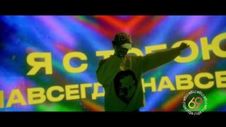 Slava Marlow - Ты далеко | Не Лезьте в Русский Дрилл | Студия 69