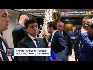 "Программа ""Москва. Кремль. Путин"". Анонс"