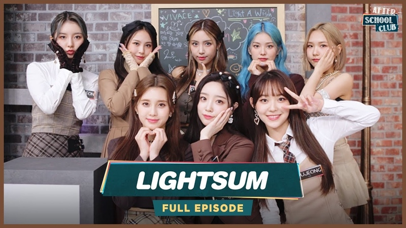 SHOW 261021 Byeongkwan @ After School Club ep 495 LIGHTSUM