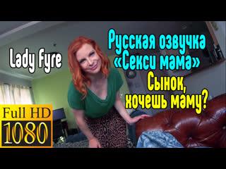 Fyre Blowjob — BIQLE Видео