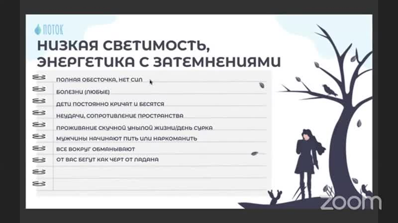 Мария Самарина Импульс и крылья д5 Волшебный мир 24 05 2020