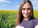 Мария Устюгова - Красноярск #2