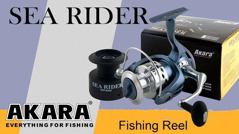 Разборка катушки Akara Sea Rider Разбираем безынерционную катушку