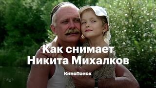 «Киноликбез. Как снимает Никита Михалков. И что не так с его последними фильмами» - познавательная программа про кино