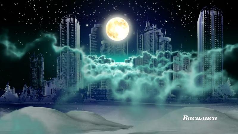 ГУДЗОН - Дикая Луна (KalashnikoFF Remix)