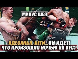 Что ПРОИЗОШЛО на UFC? ОБЗОР БОЕВ Веттори - Холланд. Майк Перри. Арнольд Аллен. Содик Юсуф