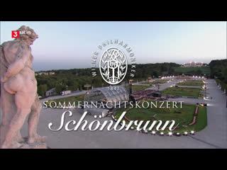 Jonas Kaufmann -  Valery Gergiev - Schönbrunn 2020