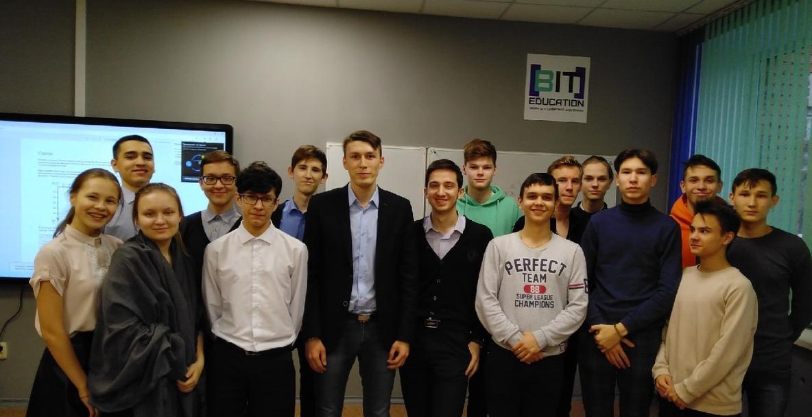 Университетский проект «Инженерные классы»: школьники изучили приемы программирования на языке Python