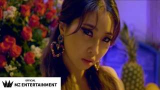 MINZY (공민지) - TEAMO MV Teaser #2